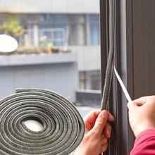 цена 3M Self-adhesive Sealing Wind-proof Brush Strip For Home Door Window Sound Insulation Strip Gasket for all kinds of Window Door