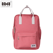 2017 New Spring School Backpacks Women Pattern Fashion Backpack Bag 8848 Brand High University 10 L 003-008-008