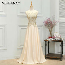 VENSANAC 2017 New A Line Embroidery O Neck Long Evening Dresses Elegant Sleeveless Crystals Sweep Train Tank Party Prom Gowns