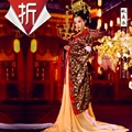 Qiu Ye Chang Tang Empress Costume with Long Tail Women's Costume  Spring Design If Choose Full Set include Hair Tiaras