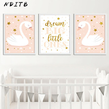 NDITB Swan Nursery Quote Canvas Posters and Prints Wall Art Painting Nordic Kids Decoration Pictures Baby Girl Bedroom Decor