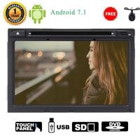 Camera+2 din android 7.1 autoradio 8'' adjustable viewing angle touch screen interface car dvd player in dash Multimedia player