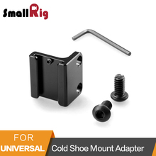 лучшая цена Smallrig Cold Shoe Mount Adapter With 1/4 Threaded Holes For DSLR Camera Cage Quick Release Cold Shoe Mount - 1593