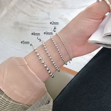 Silvology 925 Sterling Silver New Round Bead Bracelet Lucky Texture Elegant Bracelets For Women Fashionable Jewelry Gift