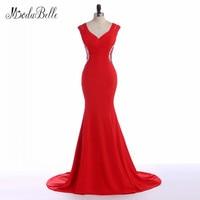 Modabelleชุดราตรีที่สวยงามสีแดง
