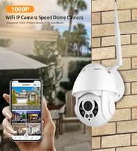 Wanscam K38D 1080P WiFi PTZ IP Camera Face Detect Auto Tracking 4X Zoom Two-way Audio P2P CCTV Security Outdoor Camera r60(China)