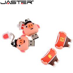 Мультфильм свинья Usb Flash Drive 64 GB 32 GB флэш-накопитель реальная емкость Usb Stick 16 GB 8 GB 4 GB 128 GB флешки Usb 2,0 Flash Memory Stick