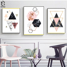 Nordic Art Posters and Prints Geometric Marble Wall Canvas Painting Modern Pictures For Living Room Home Decor