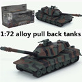 1:72 alloy pull back tanks,high simulation  532 tank  model , metal casting, toy tank, musical & flashing, free shipping