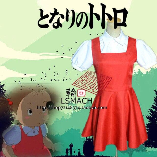 Free shipping anime Tonari no Totoro sister may  Cosplay Costume