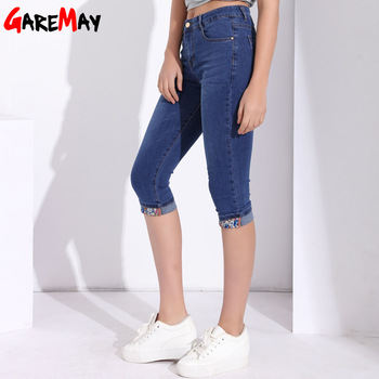 Skinny Jeans Capris Female Summer Women Stretch Knee Length Denim Pants Women's Jeans With High Waist Plus Size Jean For Woman 1