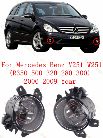 For mercedes-benz V/W251  R350/500/320/280/300  2006/07/08/09  Fog Lights car styling  Round FOG LAMPS
