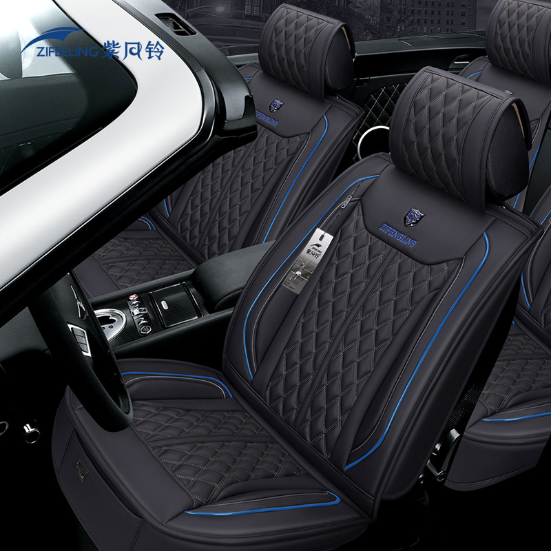 Wondrous Us 179 32 31 Off Car Seat Cover Cushion High Grade Danni Car Styling Truck Seat Mats For Bmw Audi Toyota Honda Ford Edge Mondeo Ecosport Focus A In Ibusinesslaw Wood Chair Design Ideas Ibusinesslaworg