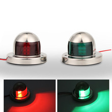 1Pair 12V Marine Boat Yacht LED Bow Navigation Light Stainless Steel Red Green Sailing Signal