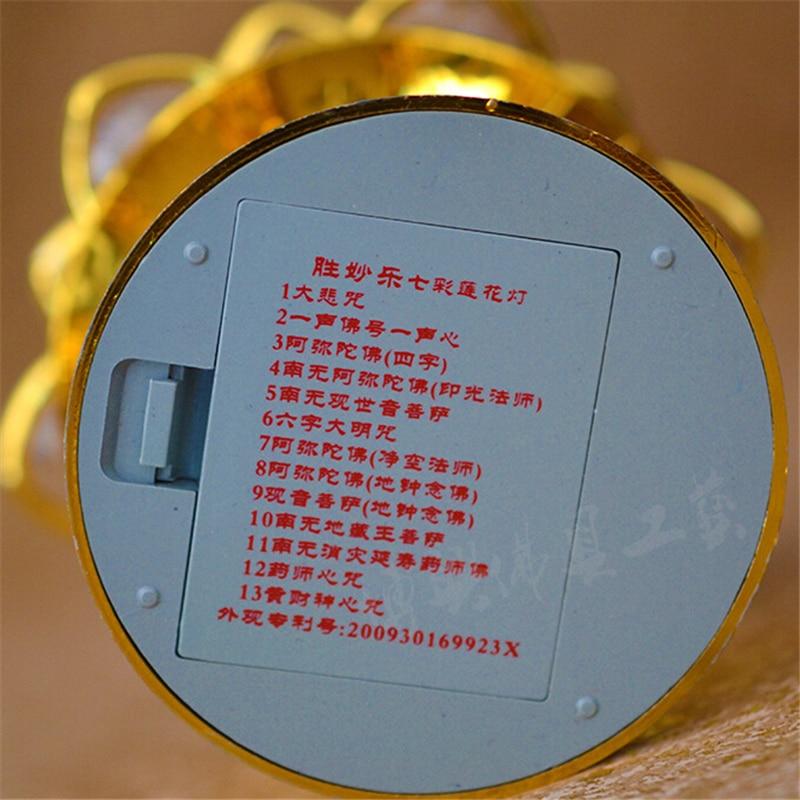 Pyhä 7 värikäs LED Lotus Lamppu buddhalainen tarvikkeet Alloy Base - Tavarat lomien ja puolueiden - Valokuva 5