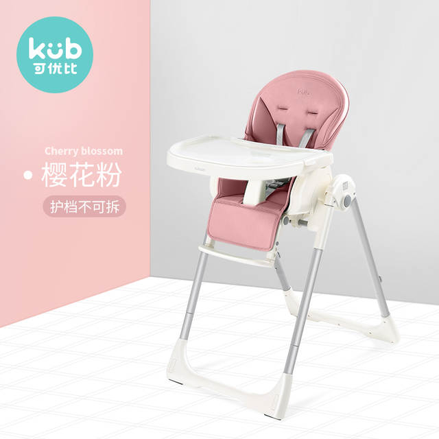 Online Shop Baby Chair Dinner Collapsible Portable Baby Dining