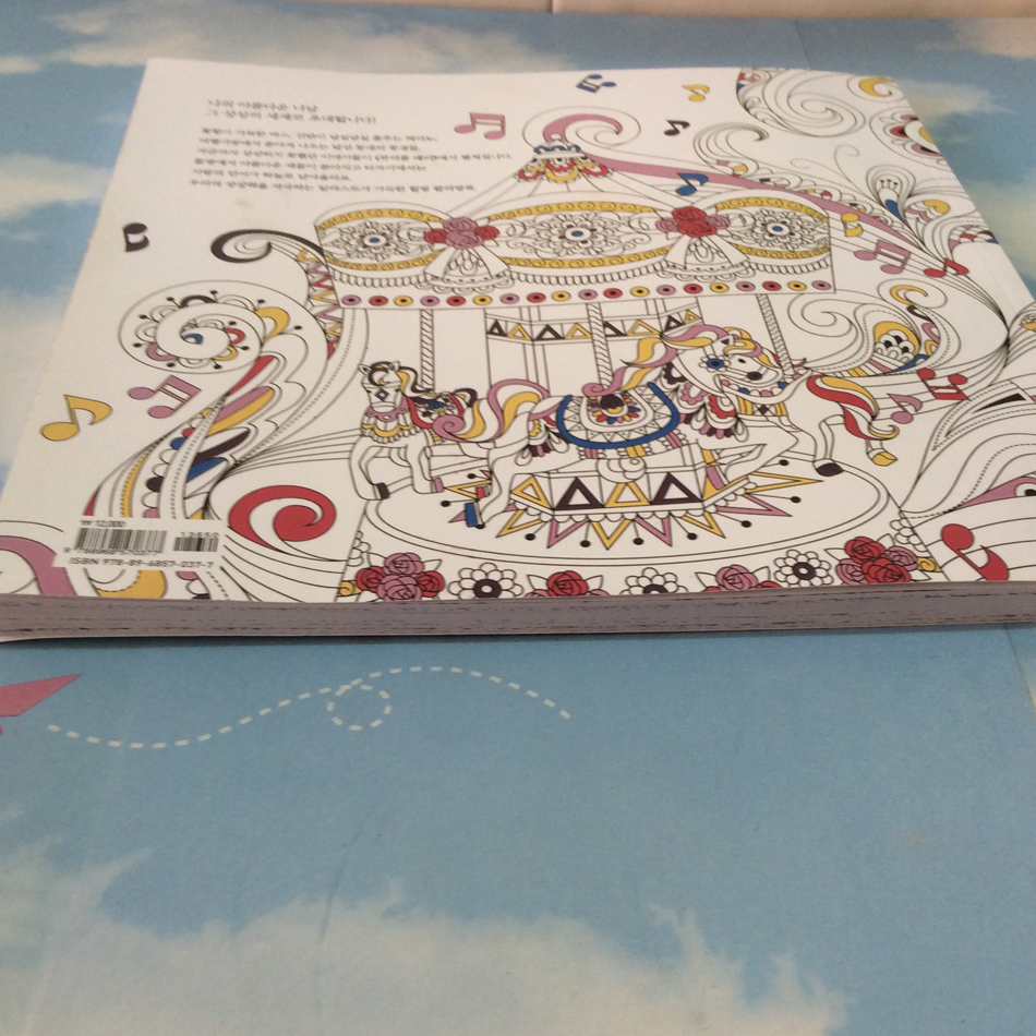 Aliexpress Buy 84 Pages Beautiful Day Pregnant Decompression Colouring Books Coloring For Adults Relieve Stress Painting Drawing Book From