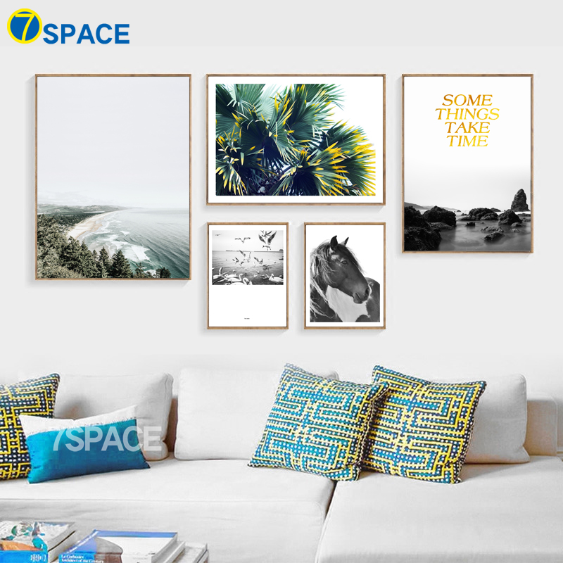 7-Space Modern Seascape Decoration Print Poster Wall Art Tropical Island Canvas Painting Wall Pictures For Living Room No Frame