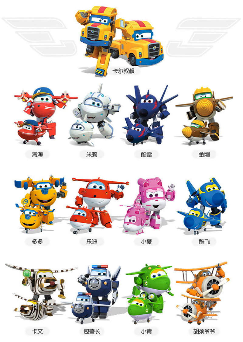 super wings (1)