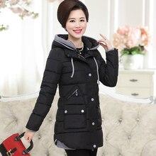 2016 зима и зима версия Тонкий толстые вниз куртки хлопка большой размер куртки пальто 30-40 года старые женщины среднего возраста