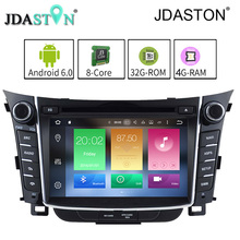 JDASTON 7″ 2DIN Octa Core 4GB+32GB Android 6.0.1 Car DVD Player For HYUNDAI i30 2011 2012 2013  Multimedia GPS Navigation Radio