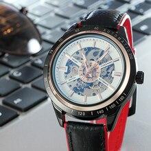 Forsining Лидирующий бренд мотоцикл дизайн прозрачный подлинный Красный Черный ремешок водонепроницаемый скелет для мужчин автоматические часы роскошные часы