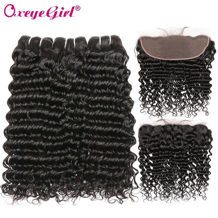 Deep Wave Bundles With Frontal Brazilian Hair Human Hair Bundles With Frontal Lace Frontal Closure Non
