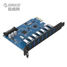 ORICO PVU3-7U 7 Порт Super Speed USB3.0 5 Гбит PCI-E Express card с 15-контактный разъем питания SATA [VL805 и VL812 микросхем]