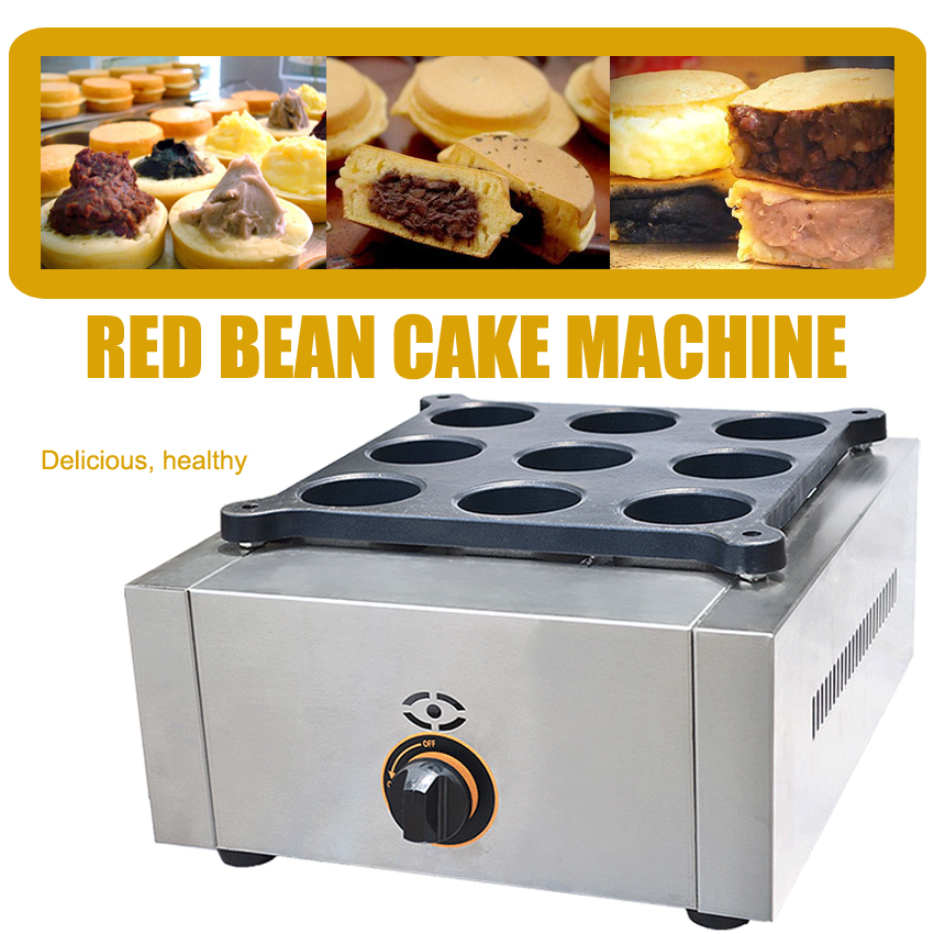 1PC High quality  9-hole red bean machine LPG  2800PA 27TU / HR  Commercial red bean maker Cake Diameter 68MM1PC High quality  9-hole red bean machine LPG  2800PA 27TU / HR  Commercial red bean maker Cake Diameter 68MM