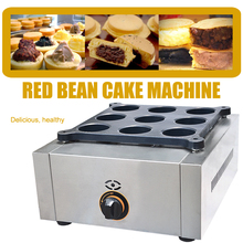 1PC High quality 9 hole red bean machine LPG 2800PA 27TU HR Commercial red bean maker