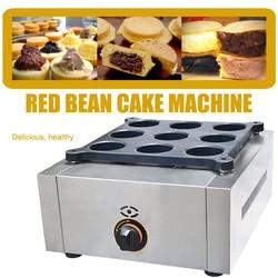 1PC High quality  9-hole red bean machine LPG  2800PA 27TU / HR  Commercial red bean maker Cake Diameter 68MM