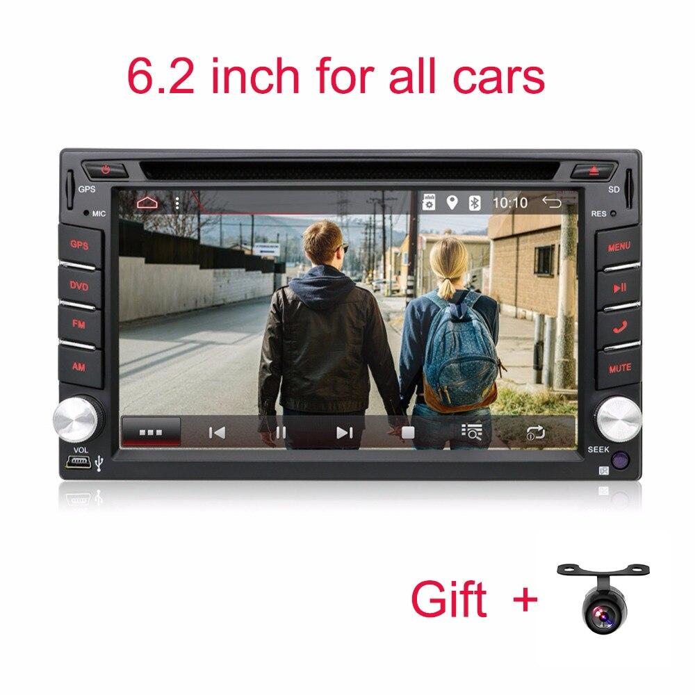 Voiture Lecteur Multimédia Quad 4 Core Double Din Voiture Lecteur DVD Android 7.1 2 Din Radio Magnétophone GPS Navigation FM Radio AM