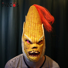 JYZCOS Adult Corn Mask Full Face Latex Mask Helmet Horror Masquerade Halloween Costume for Women Men Carnival Party Cosplay Prop цена и фото