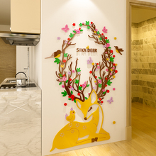 New coming Nice Sika Deer 3d acrylic Wall  Stickers Decals 3D wall mirror mural sticker