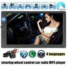 "2 DIN 7 ""zoll HD Auto Radio MP5 Mp4 Touchscreen Bluetooth Stereo lenkrad-steuerung mit rückfahrkamera FM/USB/TF"