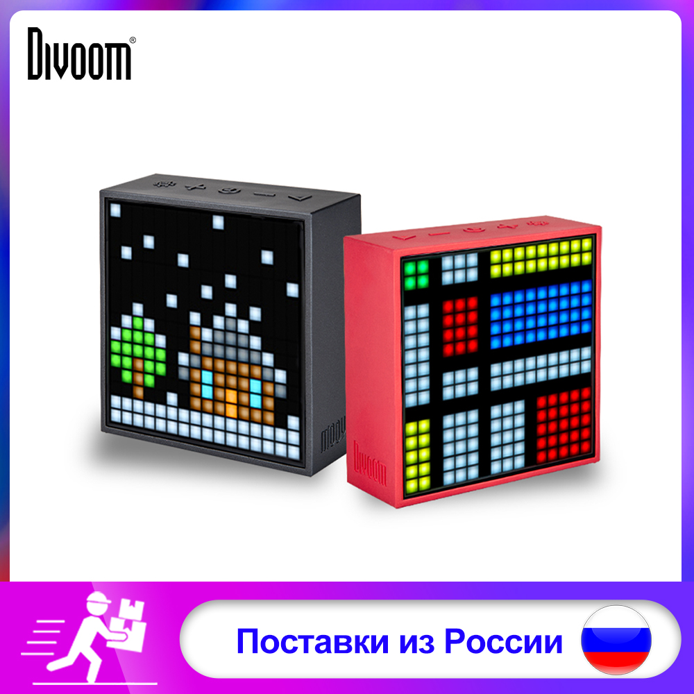 Divoom Timebox Evo Pixel Art Bluetooth Speaker Portable Wireless Speaker LED Screen Alarm Clock With App For IOS Android System image