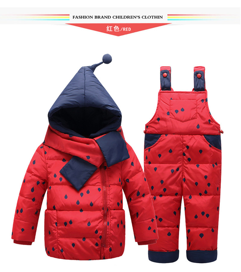 2017-New-children-clothing-set-thicken-down-feather-coat-kid-down-outerwear-winter-children-overalls-parkas-Suitable-1-4years-3