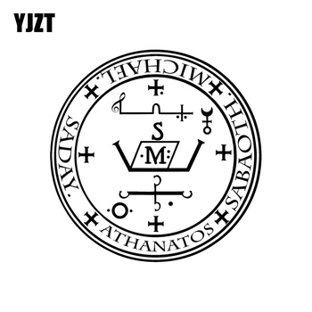 YJZT 17CM*17CM Fashion Michael Arch Angel Sigil Vinyl Retro-reflective Car Sticker Decal Black/Silver C11-1090 image