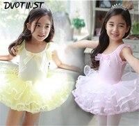 女の子のパフォーマンスダンス白鳥ドレス服半袖ピンク黄色バレエレオタードドレス子供衣装衣類衣装