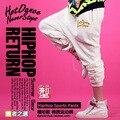 Новая мода Марка Хип-Хоп Танцы pantsbig свободные шаровары джазовые Костюмы свободные случайные тенденции моды брюки