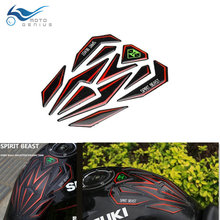 Motorcycle Sticker Gas Fuel Tank Decoration Decals 3D Reflective Protector Pad Motorbike