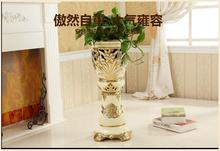 European-style ceramic vase dried flower vase, living room ivory porcelain.