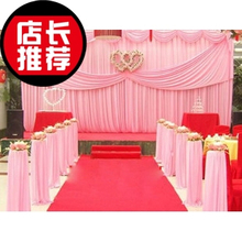 Romantic 3X6Meters Ice Material Soft Wedding Backdrops Wedding stage decor