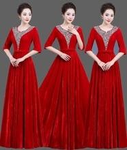 ゴールドベルベットコーラスドレス衣装の女性のドレス新成人スリム中年合唱コマンドサービス