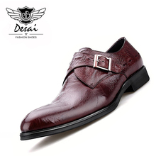 купить 2019 Summer Men's Crocodile Pattern Shoes Pointed Toe Business Dress Leather Shoes British Style Buckle Shoes Men Loafer онлайн