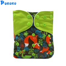Waterproof Baby Cloth Diaper Cover Reusable Digital Printed Snap Fitted Pocket Girl Boy Nappies