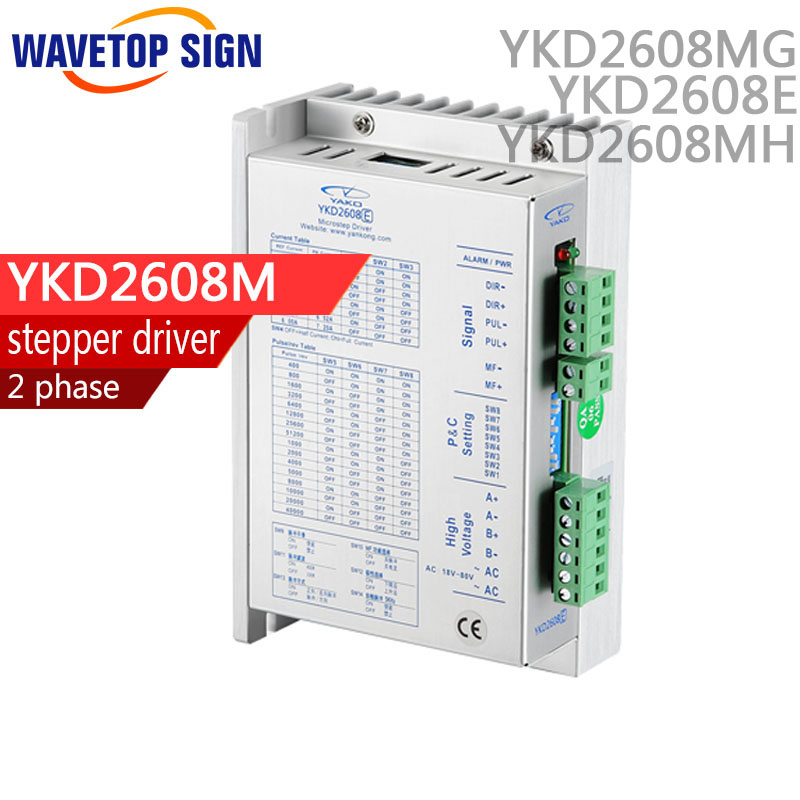 YAKO two-phase stepper motor driver YKD2608MC YKD2608E YKD2608MH match with 57 86 serial stepper motor cnc router use dc stepper motor driver yako brand ykb2608mg h for cnc router