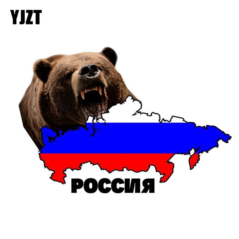 YJZT 14.8CM*10CM Bear Urss Russia Car Sticker Personality Reflective Decal 6-0170