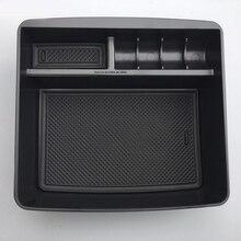 Для Toyota Land Cruiser Prado FJ150 FJ 150 2010-2018 интерьер автомобиля внутренняя подлокотник ящик для хранения Организатор Чехол 1 шт.