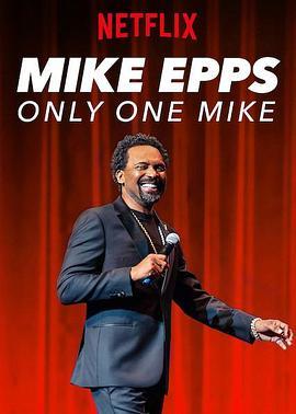 迈克·艾普斯:一枝独秀
